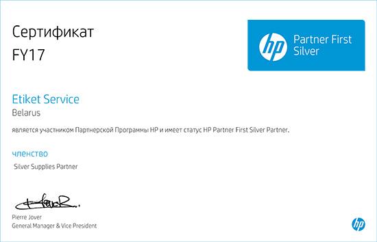 HP silver Etiket Service