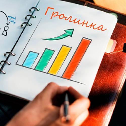 Как предприятие увеличило ресурсный потенциал за счет 1С?