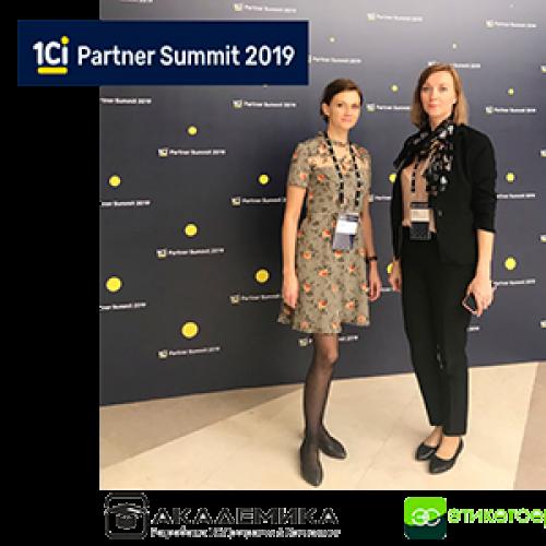 Партнерский саммит «1Ci» в Турции