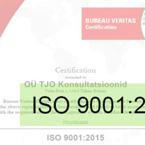 Успешно пройдена сертификация по международному стандарту ISO 9001:2015