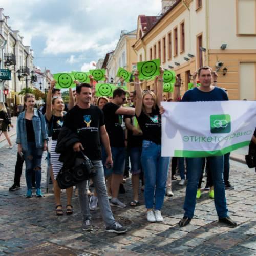 В Гродно открыли стрит-арт