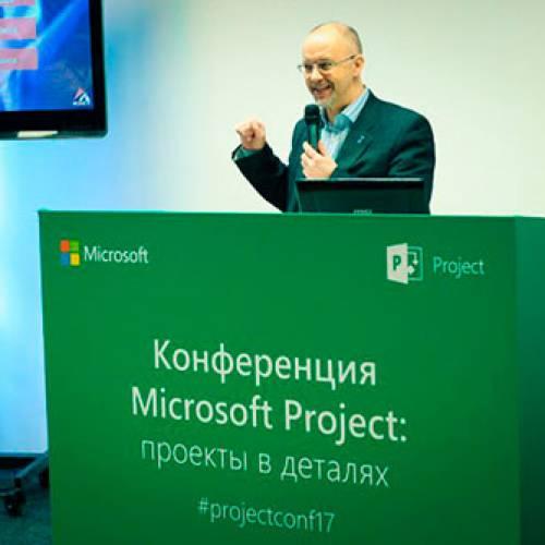 IT-конференция Microsoft & MikroTik в Гродно 3 октября