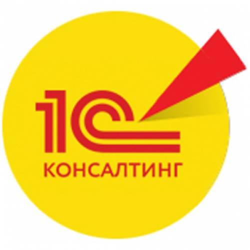 ЭтикетСервис – первый в Беларуси Партнер 1С:Консалтинг
