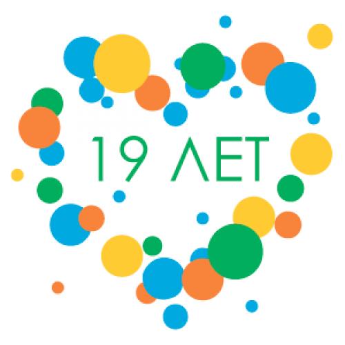 ЭтикетСервис — 19 лет